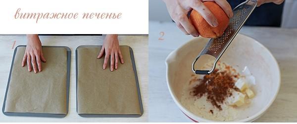 витражное печение приготовление первый этап
