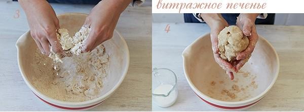 второй этап приготовления витражного печенья