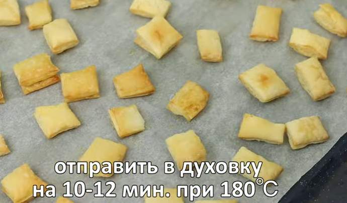 выпекаем печенье из слоеного теста в духовке