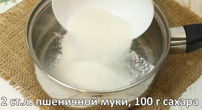 Добавляем в сотейник муку и сахар