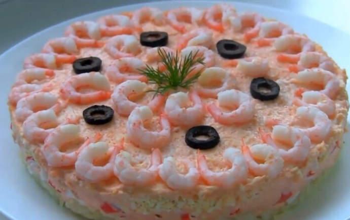 Салат Королевский с креветками