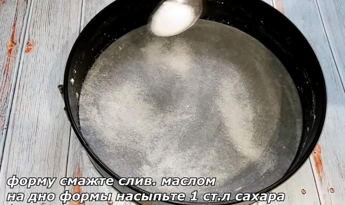 подготовка формы для выпечки