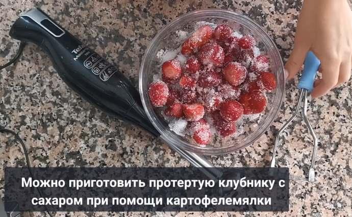 Клубника на зиму без варки – рецепты заготовки клубники с сохранением вкуса и аромата