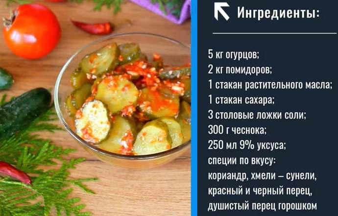 Огурцы по-грузински на зиму без стерилизации