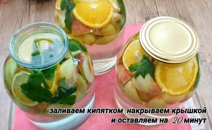 Компот Мохито из яблок на зиму с мятой, лимоном и апельсином