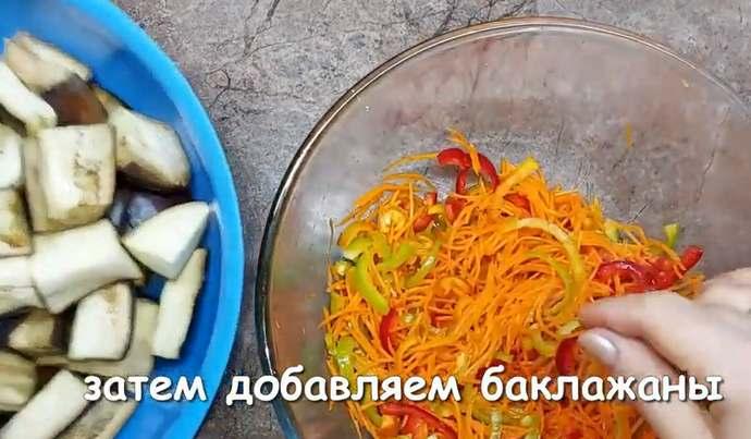 добавляем баклажаны к моркови